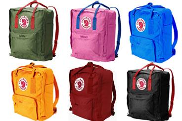 Ryggsäckar anpassade för barn  bf1e053f5c7b9